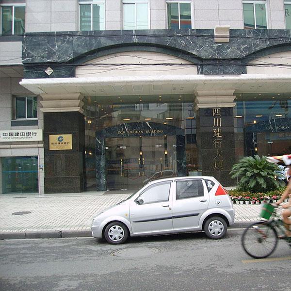 四川建设银行